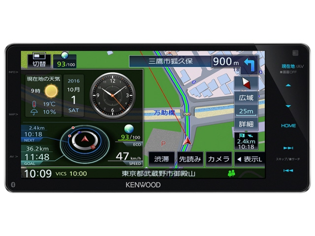 Kenwood car navigation system 彩速 navigator MDV-Z904W [a type: one model (2DIN) screen size: 7 type TV tuner: full Segou (terrestrial digital)]
