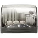 三菱電機 食器乾燥機 TK-TS7S [タイマー:60分ゼンマイ式 乾燥時間:50分] 【】 【人気】 【売れ筋】【価格】