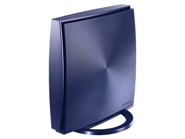 IODATA 無線LANブロードバンドルーター WN-AX2033GR [ミレニアム群青] [無線LAN規格:IEEE802.11a/b/g/n/ac 接続環境:3階建て(戸建て)/4LDK(マンション)/16台] 【】【人気】【売れ筋】【価格】