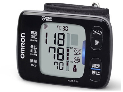 OMRON sphygmomanometer HEM-6311 [a measurement method: a wrist type power supply: dry cell memory function: two *90 time]