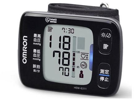 オムロン 血圧計 HEM-6311 [計測方式:手首式 電源:乾電池 メモリー機能:2人×90回] 【】 【人気】 【売れ筋】【価格】【半端ないって】