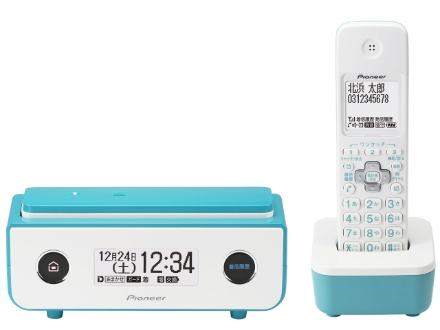 パイオニア 電話機 TF-FD35W(L) [ターコイズブルー] [受話器タイプ:コードレス 有線通話機:0台 コードレス通話機:2台 ナンバーディスプレイ:○ DECT方式:○] 【】 【人気】 【売れ筋】【価格】