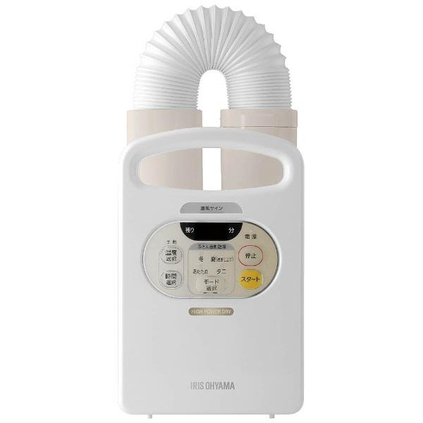 アイリスオーヤマ 布団乾燥機 カラリエ KFK-C2 【】【人気】【売れ筋】【価格】