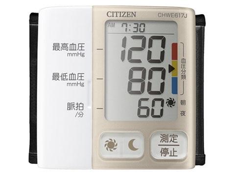 シチズン 血圧計 CHWE617J [計測方式:手首式 電源:乾電池 メモリー機能:朝、夜メモリー各60回分] 【】 【人気】 【売れ筋】【価格】