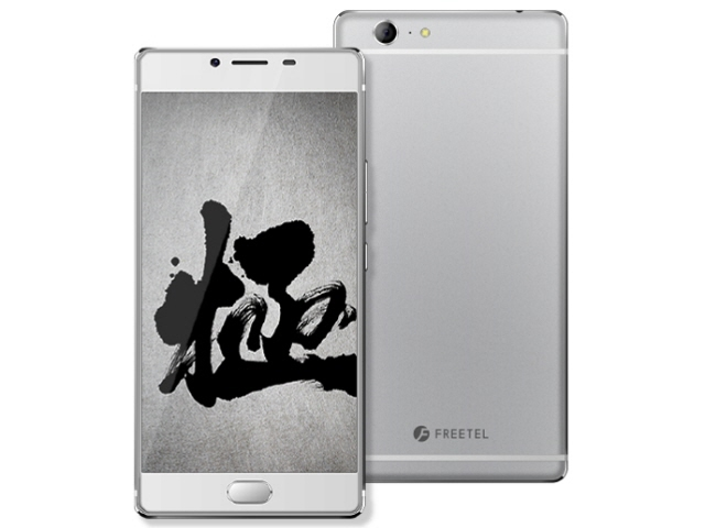 Positive one marketing smartphone FREETEL SAMURAI KIWAMI 2 SIM-free [) OS kind that there is no SIM-free (carrier contract in a carrier: Android 6.0 sale time: in the winter of 2016 model screen size: 5.7 inches of built-in memory: ROM 64GB RAM 4GB batte
