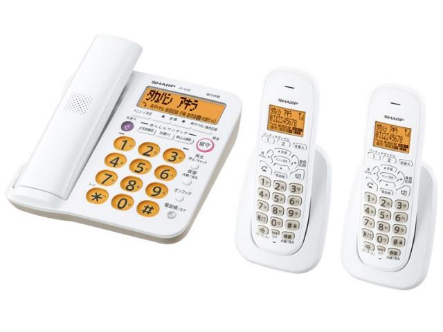 シャープ 電話機 JD-G56CW [受話器タイプ:コードレス 有線通話機:0台 コードレス通話機:3台 ナンバーディスプレイ:○ DECT方式:○] 【】 【人気】 【売れ筋】【価格】
