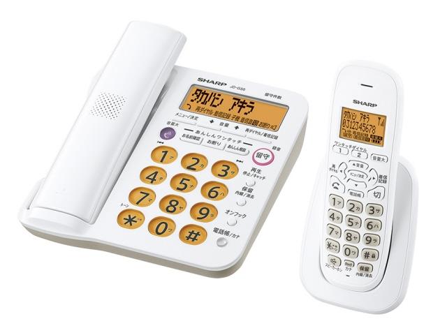 シャープ 電話機 JD-G56CL [受話器タイプ:コードレス 有線通話機:0台 コードレス通話機:2台 ナンバーディスプレイ:○ DECT方式:○] 【】【人気】【売れ筋】【価格】
