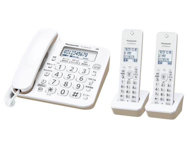 パナソニック 電話機 RU・RU・RU VE-GD25DW [受話器タイプ:コードレス 有線通話機:1台 コードレス通話機:2台 ナンバーディスプレイ:○ DECT方式:○] 【】 【人気】 【売れ筋】【価格】【半端ないって】