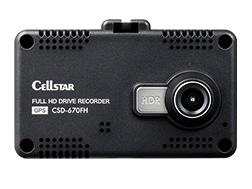 セルスター ドライブレコーダー CSD-670FH [本体タイプ:一体型 画素数(フロント):録画画素数:200万画素/撮像素子:200万画素 駐車監視機能:オプション] 【】 【人気】 【売れ筋】【価格】