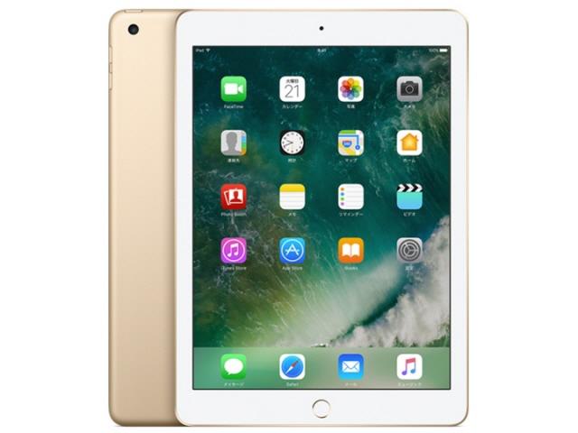 APPLE タブレットPC(端末)・PDA iPad Wi-Fi 32GB 2017年春モデル MPGT2J/A [ゴールド] [OS種類:iOS 10 画面サイズ:9.7インチ CPU:Apple A9 記憶容量:32GB] 【エントリーでポイント10倍以上!SS期間中】