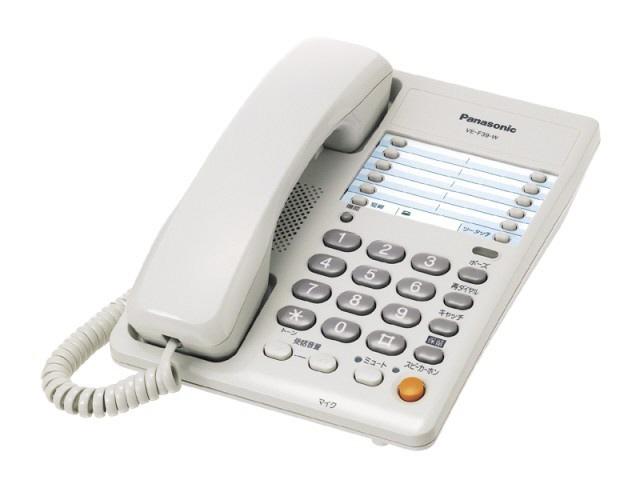 【キャッシュレス 5% 還元】 パナソニック 電話機 VE-F39 [受話器タイプ:有線式 有線通話機:1台 コードレス通話機:0台] 【】 【人気】 【売れ筋】【価格】