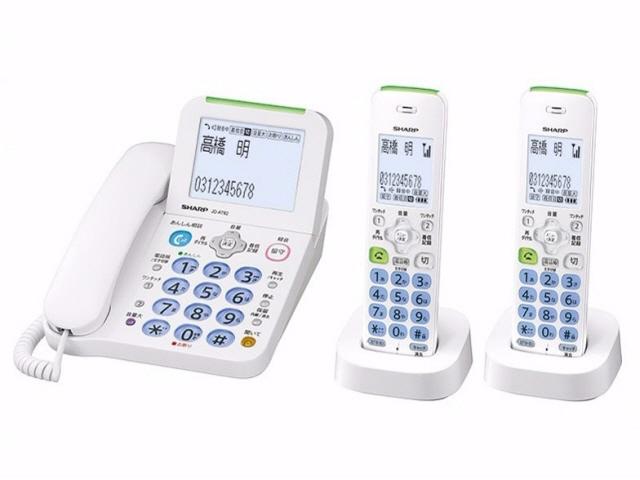 【キャッシュレス 5% 還元】 シャープ 電話機 JD-AT82CW [受話器タイプ:コードレス 有線通話機:1台 コードレス通話機:2台 ナンバーディスプレイ:○ DECT方式:○] 【】 【人気】 【売れ筋】【価格】