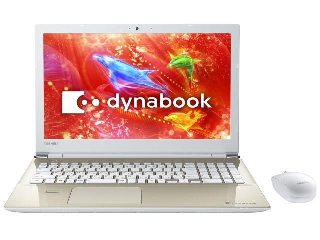 東芝 ノートパソコン dynabook T55 T55/DG PT55DGP-BJA2 [サテンゴールド] [液晶サイズ:15.6インチ CPU:Core i3 7100U(Kaby Lake)/2.4GHz/2コア CPUスコア:3799 ストレージ容量:HDD:1TB メモリ容量:4GB OS:Windows 10 Home 64bit(Creators Update 適用済)]
