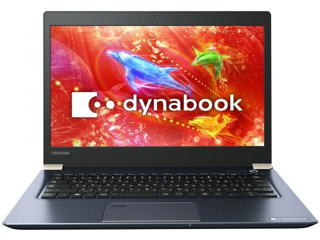 東芝 ノートパソコン dynabook UX53 UX53/DL PUX53DLPNJA [液晶サイズ:13.3インチ CPU:Core i5 7200U(Kaby Lake)/2.5GHz/2コア CPUスコア:4625 ストレージ容量:SSD:128GB メモリ容量:4GB OS:Windows 10 Home 64bit(Creators Update 適用済)]
