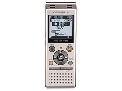 オリンパス ICレコーダー ボイストレック V-863 GLD [シャンパンゴールド] [内蔵メモリー容量:8GB 最大録音時間:2080時間] 【】 【人気】 【売れ筋】【価格】【半端ないって】