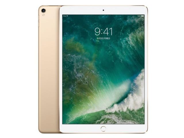 APPLE タブレットPC(端末)・PDA iPad Pro 10.5インチ Wi-Fi 512GB MPGK2J/A [ゴールド] [OS種類:iOS 10 画面サイズ:10.5インチ CPU:Apple A10X 記憶容量:512GB] 【エントリーでポイント10倍以上!SS期間中】
