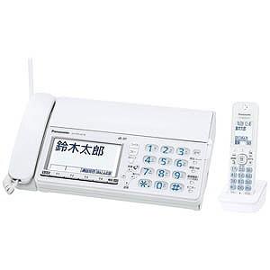 パナソニック 電話機 おたっくす KX-PZ610DL-W [ホワイト] [親機質量:2400g スキャナタイプ:本体 その他機能:コピー機能/ペーパーレス機能/SDメモリーカード対応/DECT準拠方式 電話機能:○]