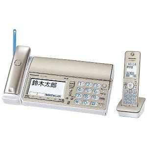 パナソニック 電話機 おたっくす KX-PZ710DL-N [シャンパンゴールド] [親機質量:2500g スキャナタイプ:本体 その他機能:コピー機能/ペーパーレス機能/SDメモリーカード対応/DECT準拠方式 電話機能:○] 【】 【人気】 【売れ筋】【価格】
