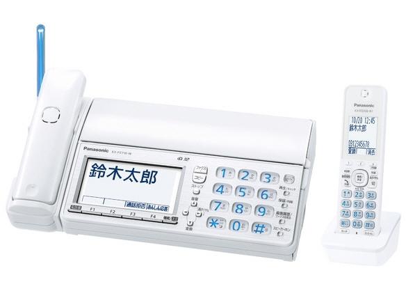 パナソニック 電話機 おたっくす KX-PZ710DL-W [ホワイト] [親機質量:2500g スキャナタイプ:本体 その他機能:コピー機能/ペーパーレス機能/SDメモリーカード対応/DECT準拠方式 電話機能:○] 【】 【人気】 【売れ筋】【価格】