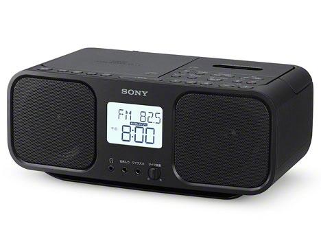 SONY ラジカセ CFD-S401 [ブラック] [最大出力:3W タイプ:CDラジカセ 幅x高さx奥行き:320x134x199mm 重さ:2.8kg] 【】 【人気】 【売れ筋】【価格】【半端ないって】