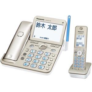 【キャッシュレス 5% 還元】 パナソニック 電話機 RU・RU・RU VE-GZ71DL-N [シャンパンゴールド] [受話器タイプ:コードレス] 【】 【人気】 【売れ筋】【価格】