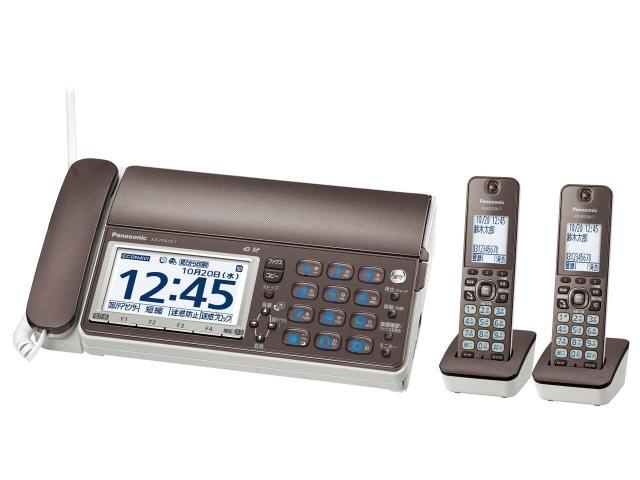 【キャッシュレス 5% 還元】 パナソニック 電話機 おたっくす KX-PD615DW-T [ブラウン] [親機質量:2400g スキャナタイプ:本体 その他機能:コピー機能/ペーパーレス機能/SDメモリーカード対応/DECT準拠方式 電話機能:○]