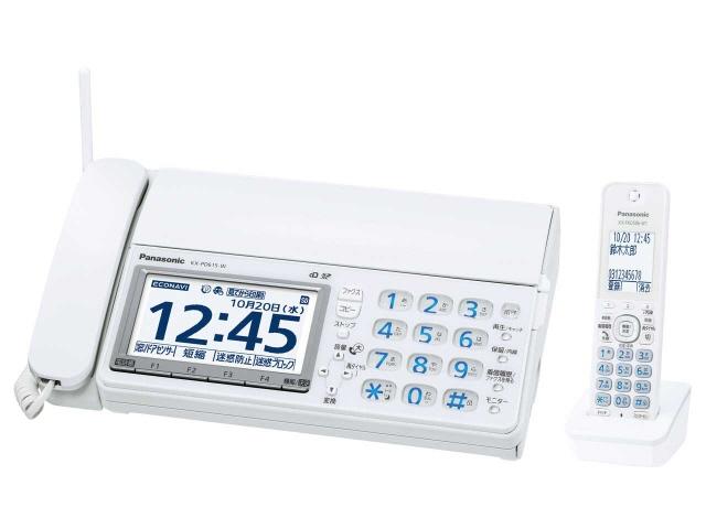 【キャッシュレス 5% 還元】 パナソニック 電話機 おたっくす KX-PD615DL-W [ホワイト] [親機質量:2400g スキャナタイプ:本体 その他機能:コピー機能/ペーパーレス機能/SDメモリーカード対応/DECT準拠方式 電話機能:○] 【】 【人気】 【売れ筋】【価格】