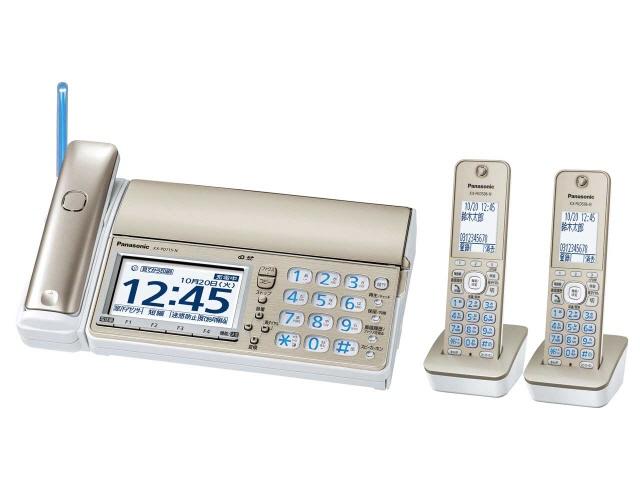 パナソニック 電話機 おたっくす KX-PD715DW-N [シャンパンゴールド] [親機質量:2500g スキャナタイプ:本体 その他機能:コピー機能/ペーパーレス機能/SDメモリーカード対応/DECT準拠方式 電話機能:○] 【】 【人気】 【売れ筋】【価格】