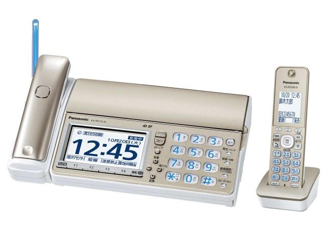 パナソニック 電話機 おたっくす KX-PD715DL-N [シャンパンゴールド] [親機質量:2500g スキャナタイプ:本体 その他機能:コピー機能/ペーパーレス機能/SDメモリーカード対応/DECT準拠方式 電話機能:○] 【】 【人気】 【売れ筋】【価格】