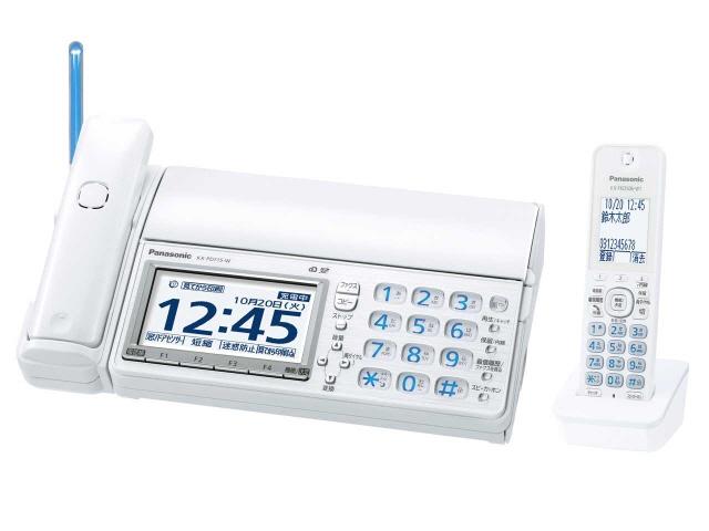 【キャッシュレス 5% 還元】 パナソニック 電話機 おたっくす KX-PD715DL-W [ホワイト] [親機質量:2500g スキャナタイプ:本体 その他機能:コピー機能/ペーパーレス機能/SDメモリーカード対応/DECT準拠方式 電話機能:○] 【】 【人気】 【売れ筋】【価格】