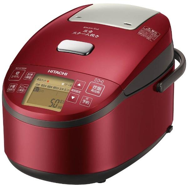 【キャッシュレス 5% 還元】 【ポイント5倍】日立 炊飯器 打込鉄・釜 ふっくら御膳 RZ-AV100M(R) [メタリックレッド] 【】 【人気】 【売れ筋】【価格】