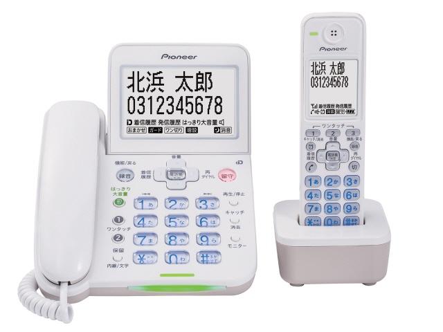 パイオニア 電話機 TF-SA75S [受話器タイプ:コードレス 有線通話機:1台 コードレス通話機:1台 ナンバーディスプレイ:○ DECT方式:○] 【】 【人気】 【売れ筋】【価格】【半端ないって】