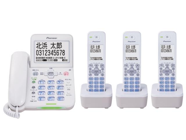 パイオニア 電話機 TF-SA75T [受話器タイプ:コードレス 有線通話機:1台 コードレス通話機:3台 ナンバーディスプレイ:○ DECT方式:○] 【】 【人気】 【売れ筋】【価格】【半端ないって】