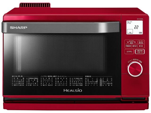 シャープ 電子オーブンレンジ ヘルシオ AX-CA400 [タイプ:電子オーブンレンジ 庫内容量:18L 最大レンジ出力:1000W] 【】 【人気】 【売れ筋】【価格】【半端ないって】