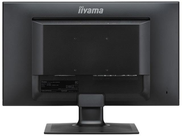iiyama 液晶モニタ・液晶ディスプレイ ProLite G2530HSU G2530HSU-B1 [24.5インチ マーベルブラック] [モニタサイズ:24.5インチ モニタタイプ:ワイド 解像度(規格):フルHD(1920x1080) 入力端子:D-Subx1/HDMIx1/DisplayPortx1]