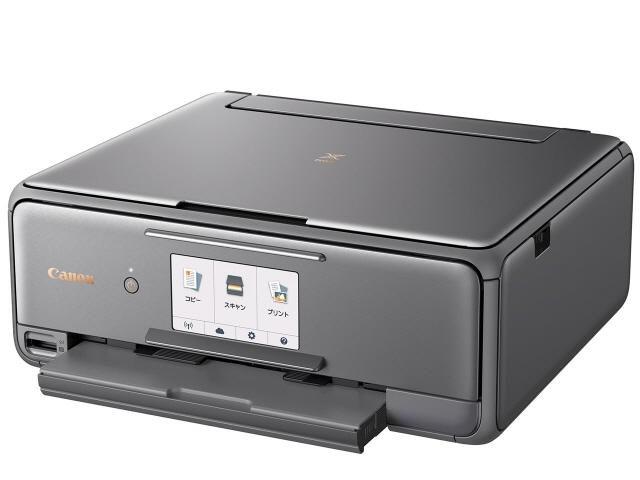【キャッシュレス 5% 還元】 CANON プリンタ PIXUS XK50 [タイプ:インクジェット 最大用紙サイズ:A4 解像度:4800x1200dpi 機能:コピー/スキャナ] 【】 【人気】 【売れ筋】【価格】