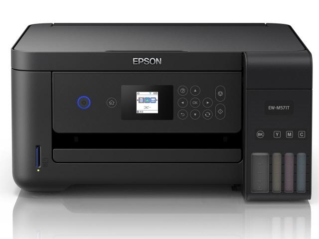 【代引不可】EPSON プリンタ EW-M571T [ブラック] [タイプ:インクジェット 最大用紙サイズ:A4 解像度:5760x1440dpi 機能:コピー/スキャナ] 【】 【人気】 【売れ筋】【価格】【半端ないって】