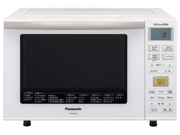パナソニック 電子オーブンレンジ エレック NE-MS234 [タイプ:電子オーブンレンジ 庫内容量:23L 最大レンジ出力:1000W] 【】 【人気】 【売れ筋】【価格】