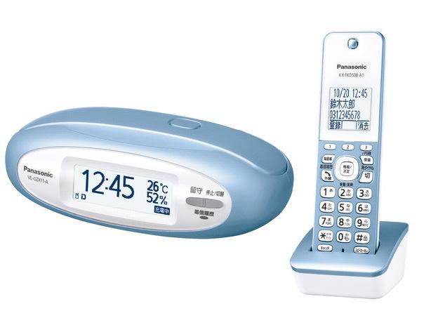 【キャッシュレス 5% 還元】 パナソニック 電話機 RU・RU・RU VE-GZX11DL-A [メタリックブルー] [受話器タイプ:コードレス 有線通話機:0台 コードレス通話機:2台 ナンバーディスプレイ:○ DECT方式:○] 【】 【人気】 【売れ筋】【価格】