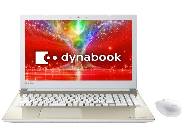 東芝 ノートパソコン dynabook T45 T45/EG PT45EGP-SJA [サテンゴールド] 【】【人気】【売れ筋】【価格】
