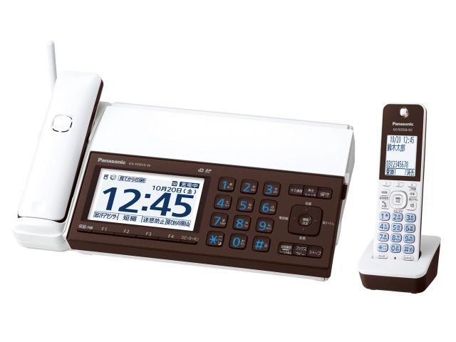 パナソニック 電話機 おたっくす KX-PD915DL-W [ピアノホワイト] [親機質量:2500g スキャナタイプ:本体 その他機能:コピー機能/ペーパーレス機能/SDメモリーカード対応/DECT準拠方式 電話機能:○] 【】【人気】【売れ筋】【価格】