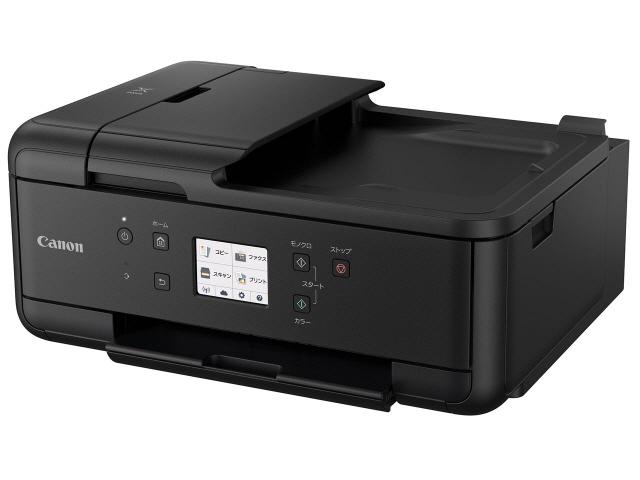 CANON プリンタ PIXUS TR7530 [タイプ:インクジェット 最大用紙サイズ:A4 解像度:4800x1200dpi 機能:FAX/コピー/スキャナ] 【】 【人気】 【売れ筋】【価格】【半端ないって】
