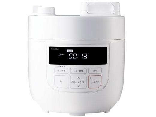 シロカ 圧力鍋 SP-D131 [ホワイト] [タイプ:電気圧力鍋 容量:2L 重量:2.7kg] 【】 【人気】 【売れ筋】【価格】