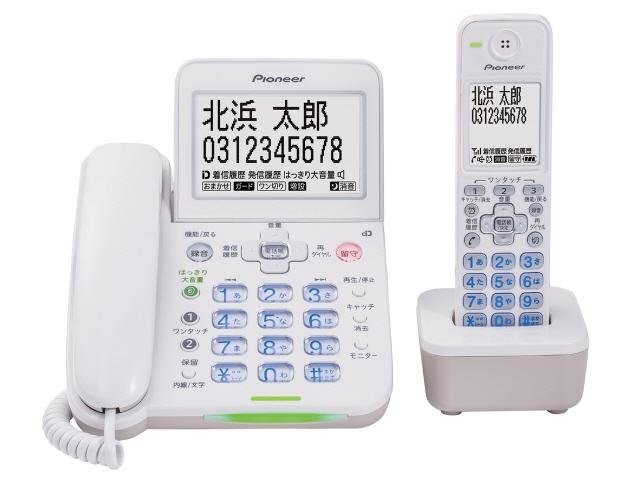 パイオニア 電話機 TF-SA75S(W)LTD [受話器タイプ:コードレス 有線通話機:1台 コードレス通話機:1台 ナンバーディスプレイ:○] 【】【人気】【売れ筋】【価格】