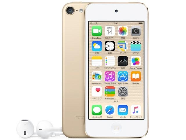 【ポイント5倍】Apple MP3プレーヤー iPod touch MKWM2J/A [128GB ゴールド]  【人気】 【売れ筋】【価格】