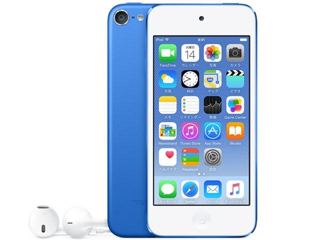 Apple MP3プレーヤー iPod touch MKWP2J/A [128GB ブルー]  【人気】 【売れ筋】【価格】