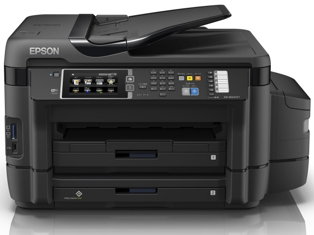 EPSON プリンタ EW-M5071FT [タイプ:インクジェット 最大用紙サイズ:A3ノビ 解像度:4800x2400dpi 機能:FAX/コピー/スキャナ] 【】【人気】【売れ筋】【価格】