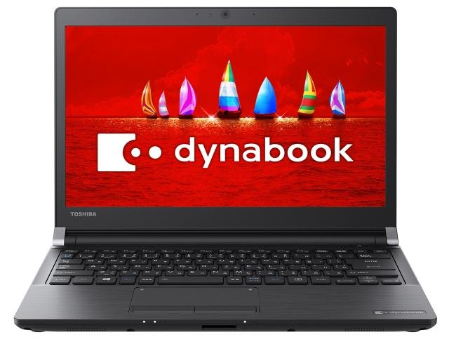 東芝 ノートパソコン dynabook RX33 RX33/FB PRX33FBPSEA [液晶サイズ:13.3インチ CPU:Celeron Dual-Core 3865U(Kaby Lake)/1.8GHz/2コア CPUスコア:1940 ストレージ容量:HDD:1TB メモリ容量:4GB OS:Windows 10 Home 64bit]