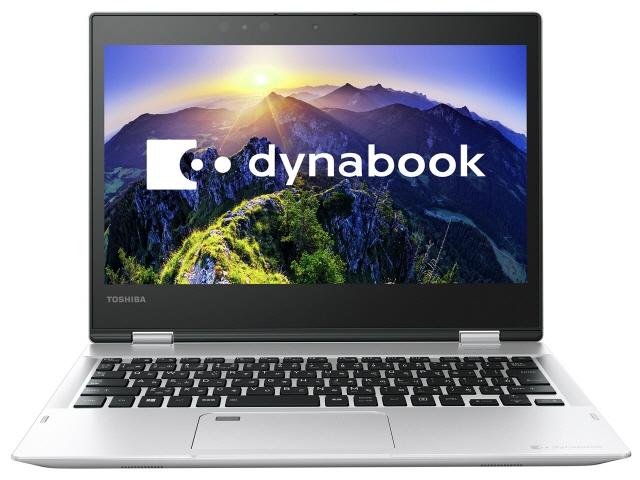 東芝 ノートパソコン dynabook V62 V62/FS PV62FSP-NEA [プレシャスシルバー] [液晶サイズ:12.5インチ CPU:Core i3 7130U(Kaby Lake)/2.7GHz/2コア CPUスコア:4062 ストレージ容量:SSD:256GB メモリ容量:4GB OS:Windows 10 Home 64bit]