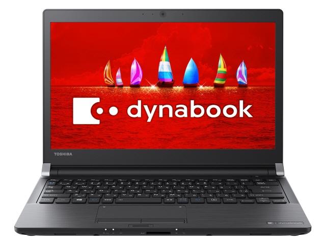 東芝 ノートパソコン dynabook RX73 RX73/FBP PRX73FBPBEA [グラファイトブラック] [液晶サイズ:13.3インチ CPU:Core i5 7200U(Kaby Lake)/2.5GHz/2コア CPUスコア:4625 ストレージ容量:SSD:256GB メモリ容量:4GB OS:Windows 10 Home 64bit]